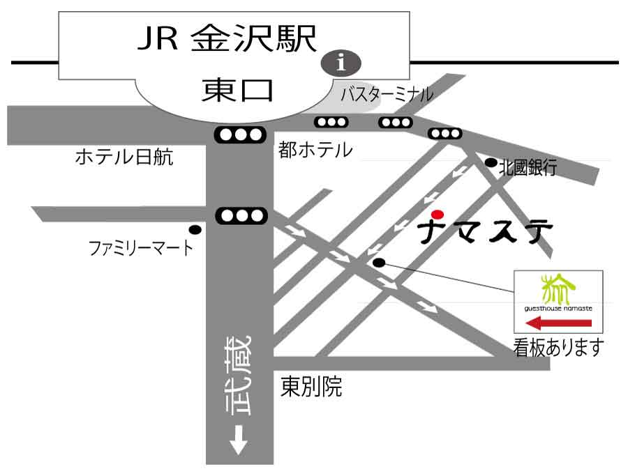 namaste_map_new(jpn)_2016
